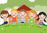 你家的寶寶報早教班了麼?合肥優愛特早教中心,課程豐富又放心!