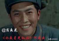 經典戰爭片,唐國強李秀明主演,謝導演代表作
