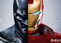 鋼鐵俠和蝙蝠俠誰更厲害?