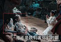 鬥破蒼穹:神山中的兩具屍體,有一具是活的,還想讓蕭炎陪他60年