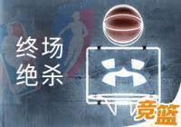 競彩籃球:費內巴切主場優勢巨大 奧林匹亞科斯無力爆冷