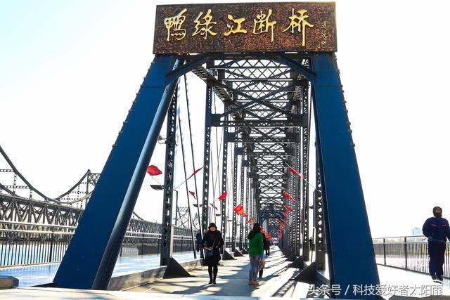 攝影-照片、丹東鴨綠江斷橋!