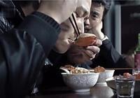 《人民的名義》侯亮平愛吃螃蟹,有什麼背後深意呢?