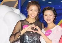 曾被指介入視帝的婚姻 24歲TVB宅男女神高調宣佈戀情無懼緋聞