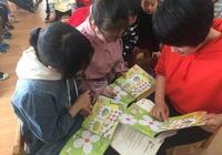 如城光華幼兒園迎接南通高等師範學院實習生到園實習