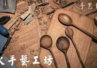 木雕系列二|木雕的輔助工具