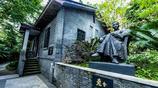 """探訪老舍筆下的""""多鼠齋""""——重慶北碚老舍舊居"""