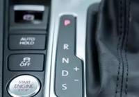 """行駛時能直接從""""D擋""""掛到""""S擋""""嗎?"""