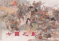 漢景帝明知誅殺恩師晁錯,七國並不會因此罷兵,為何還要將其腰斬?你怎麼看?