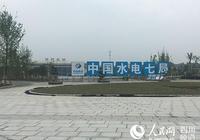 "資陽""三變"""