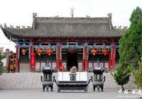 秦安女媧伏羲文化