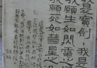 """走不出的過往!""""民國樑祝""""高君宇與石評梅:生不相戀,死後同穴"""