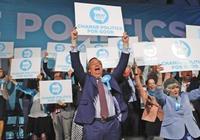 歐洲議會選舉 法德發聲對抗右翼