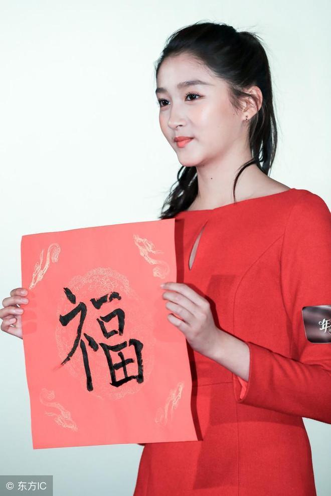 女演員-關曉彤