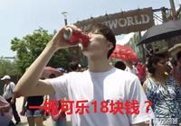 """LOL""""最摳門冠軍"""",Faker請隊友喝可樂,一聽價格後,決定4人喝1瓶,你有何看法?"""