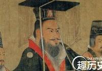 晉武帝司馬炎是中國歷史第一大罪人