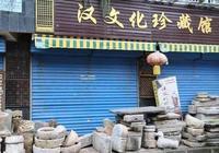漢中南鄭老蘇的博物館