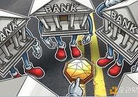 匯豐銀行謹慎看待加密貨幣用例 但欲嘗試探索區塊鏈技術