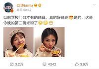 劉濤吃播上線用南昌話報菜名 同款衛衣熱賣秒斷貨