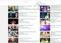 你們怎麼看待新一期《我想和你唱》胡夏互動視頻都被刪掉這一事件?