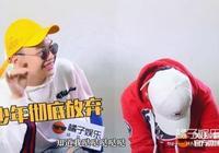 pgone 鄭爽 論鄭爽人氣有多高!