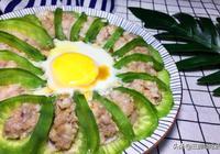 三月,這菜女人要吃,不用一滴油,上鍋蒸一蒸,鮮嫩多汁,促消化