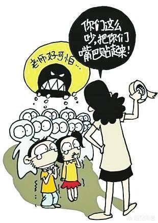 幼兒園老師愛發脾氣,孩子要我告訴老師不要發脾氣,他害怕,家長怎麼處理比較好?