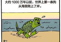 加菲貓漫畫|敗家講壇之狗的進化史,聽加菲貓教授是怎麼說的