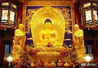 你知道嗎?大殿中的佛像原來有這麼多學問……