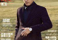 170509 胡歌再登《時裝男士》封面 優雅紳士魅力十足