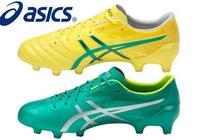 Asics推出全新配色DS LIGHT X-FLY 3足球鞋