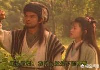 阿朱臨終前囑託喬峰照顧阿紫,是否有意撮合他們?
