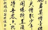 金色宣紙上的書法藝術,流暢自然的墨跡詮釋了水墨文化,好行書!