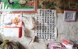 中秋節回農村老家,家裡的傳家寶是什麼呢?