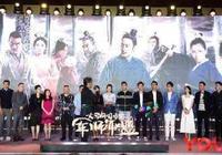超級劇集《軍師聯盟》優酷6月15日開播