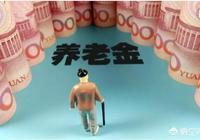 30歲不交社保每年在銀行存1萬,到退休後存下的錢會比社保多嗎?你怎麼看?