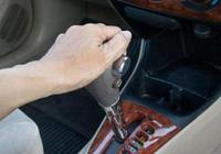 自動擋車換擋需要踩剎車嗎?看看老司機是怎麼說的