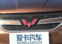 上汽通用五菱S3上海車展亮相