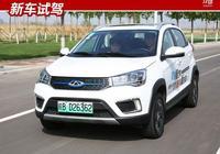 這款SUV太省了吧!帶著4個大男人,北京到天津170km,只花了45塊