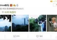 IG輸掉比賽後,Ning在現場看比賽,Baolan遊山玩水,對此你怎麼看?