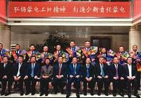 """10名一線職工被內蒙古電力公司命名為""""蒙電工匠"""""""
