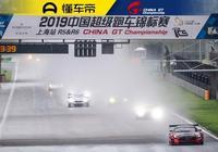 China GT現場:暴雨突如其來,比賽事故不斷