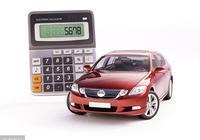 你應買車了嗎?這幾問題能肯定回答那就買吧!
