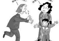 養子被養父母養了25年,從小供讀書長大後買了房,現在孩子親生父親找來了怎麼辦?
