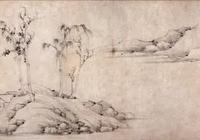 倪瓚山水畫的空疏美