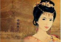 呂不韋的風雨人生04‖華陽夫人的祕密