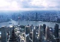 中國GDP最高的一個區,經濟總量接近一萬億;比肩新一線!