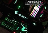 技嘉 Z370 AORUS GAMING 7主板開箱圖賞