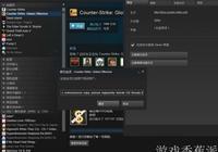 CSGO提升FPS所有方法合集!遊戲前記得改啟動項