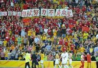 西安力爭亞洲盃比賽地